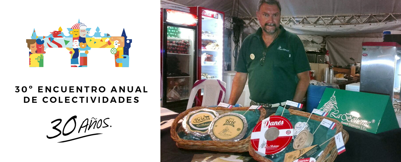 Our cheeses in Communities Festivity 2017 in Alta Gracia